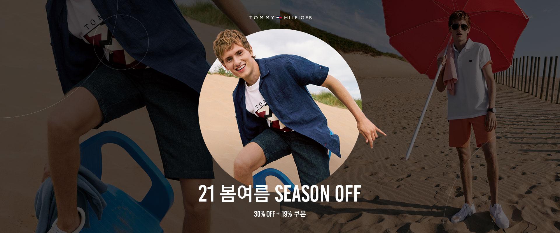 타미남성 21봄여름 시즌오프
