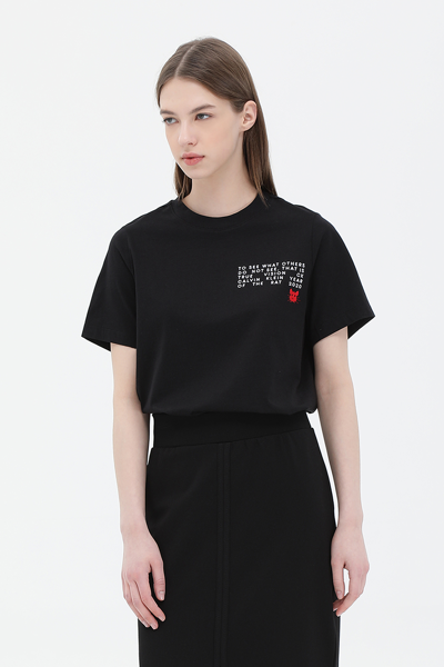 면 레터링 반소매 티셔츠